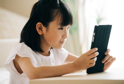 【眼科医・佐藤美保先生】スマホやタブレットで子どもの目は悪くならない?近視にならない生活習慣とは