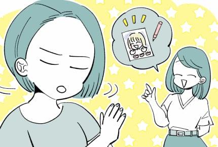 <ママ友と金銭トラブル>ママ友が「似顔絵をタダで描いて」と。お金を請求したら非難殺到!【前編】