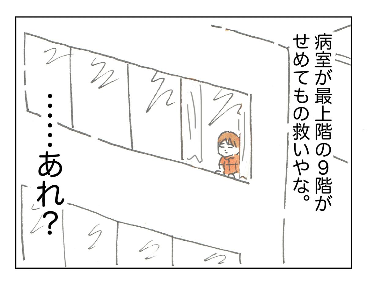 病室は最上階3