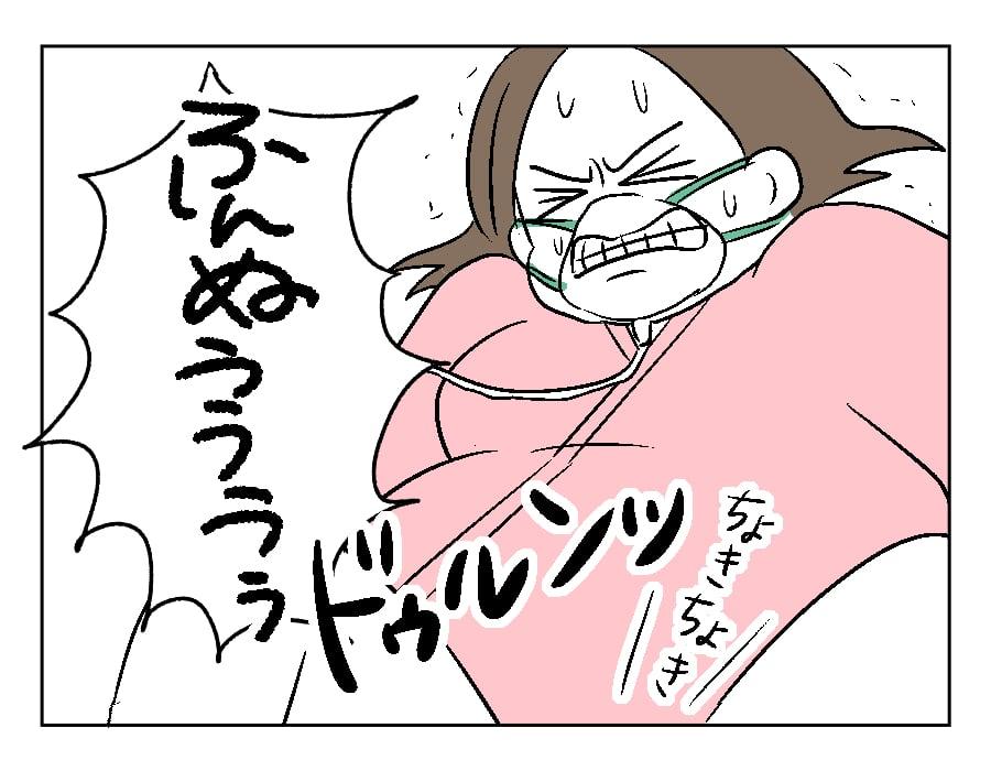 53話 おばあちゃんの一声-2