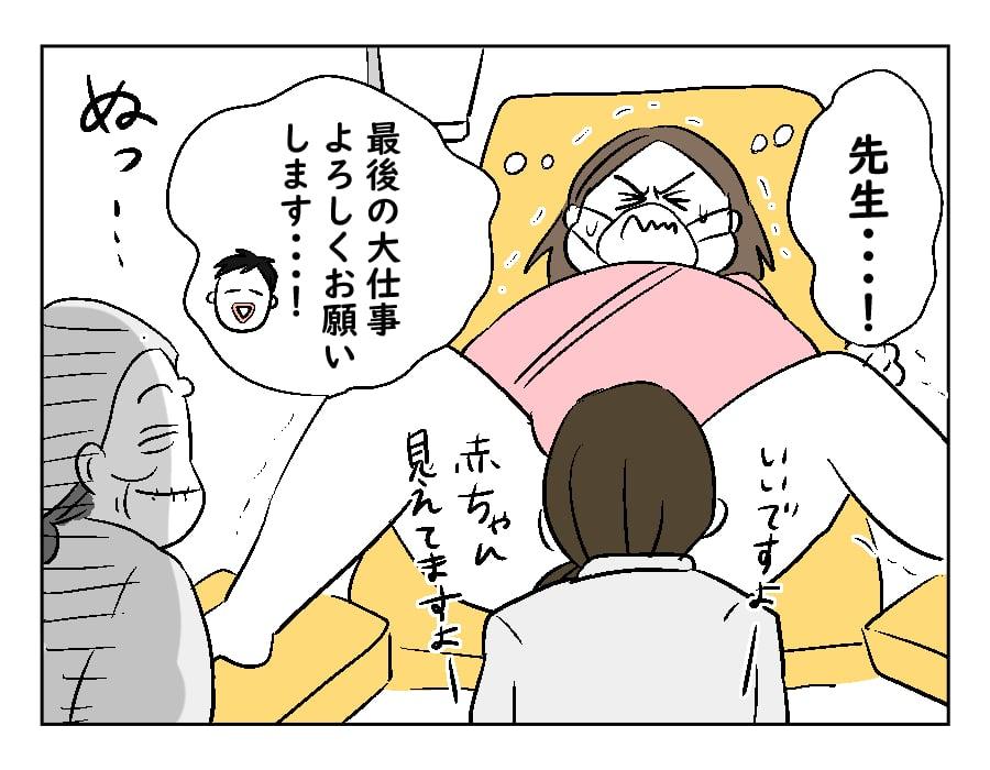 52話 最後の大仕事-2