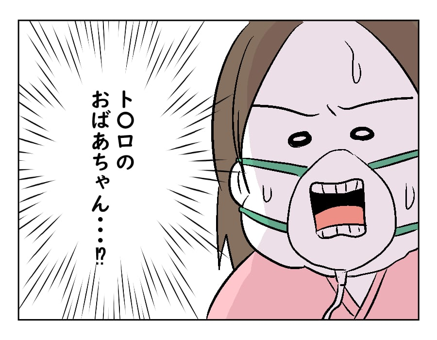 52話 最後の大仕事-4