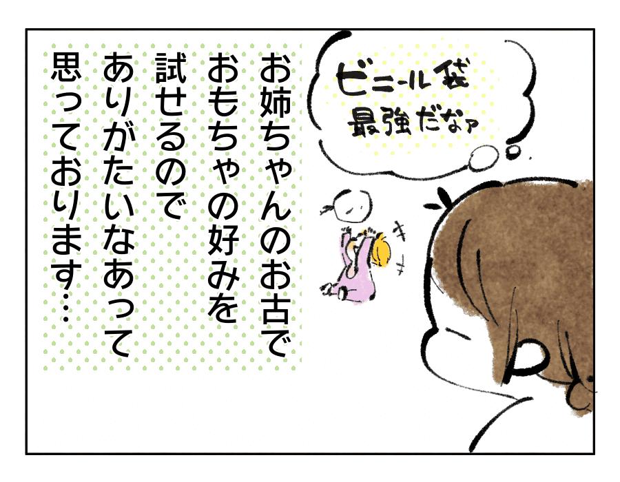 wata64-4
