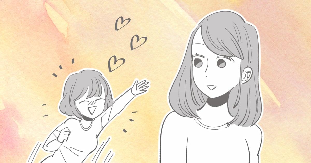 大好きなママ友がいる。ずっと付き合っていきたいけれどこの気持ちは重い?
