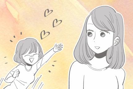 【前編】ママ友への特別な感情。依存や重い行動にみんなの反応は……?