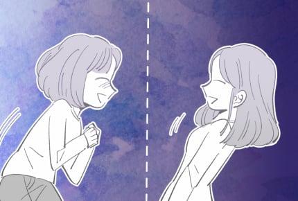 【後編】ママ友への特別な感情。依存や重い行動にみんなの反応は……?