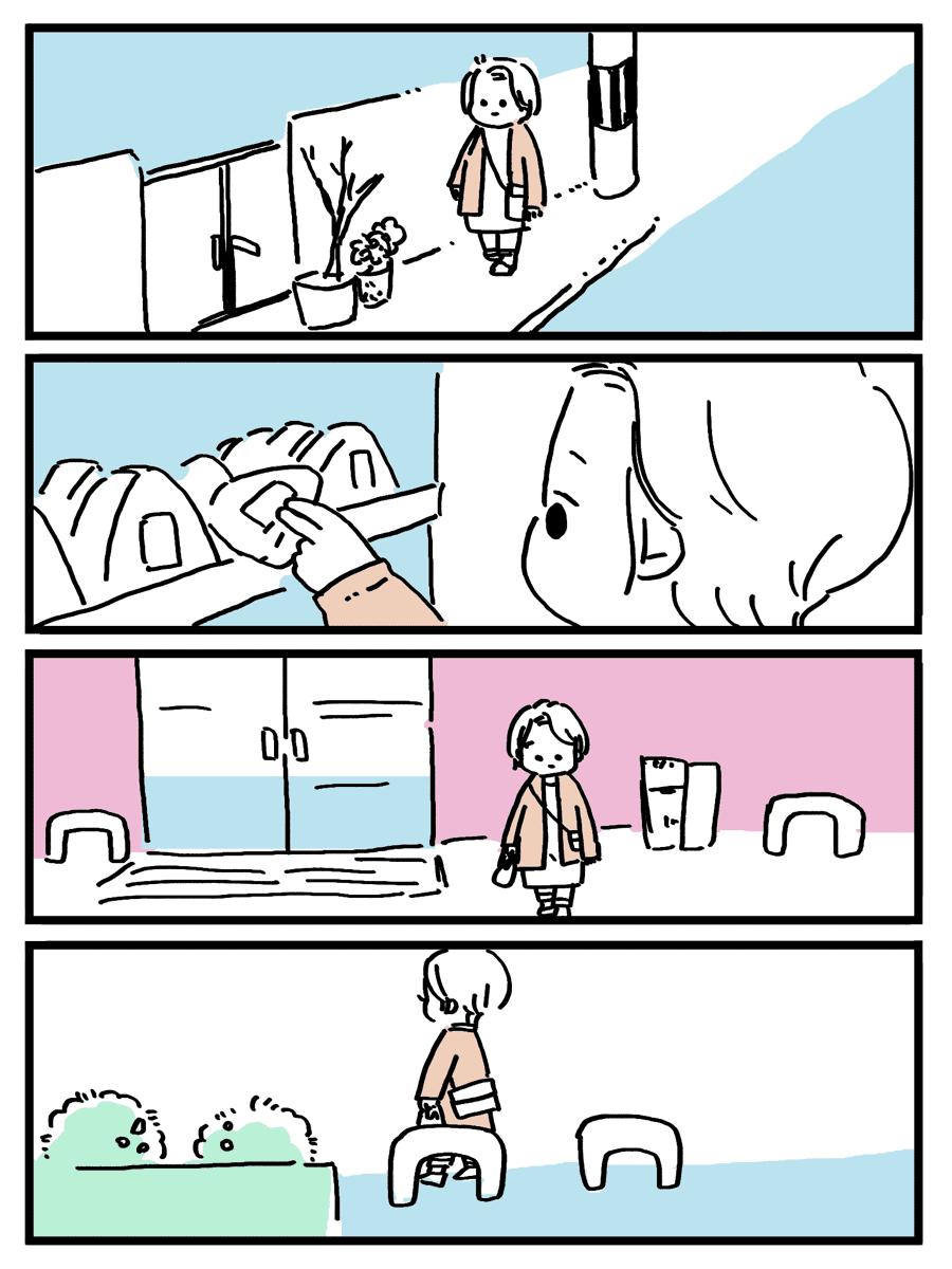 IMG_1749