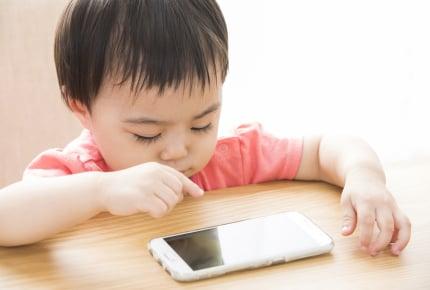 子どもにスマホや動画を見せるときの注意点を発達心理学の専門家に聞く