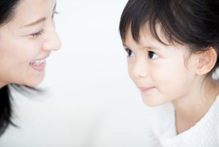 子どもから無償の愛をもらっていると感じる?「無償の愛なんてない」と言い切るママも