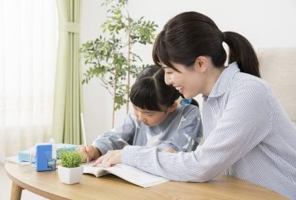 「コロナ×こどもアンケート」が国立成育医療研究センターにより実施中!親子で声をあげてみませんか?