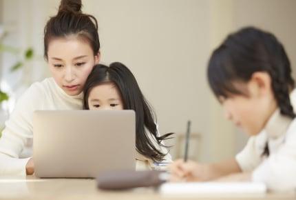 在宅ワークが広がる今こそチャンス。親の働く姿を子どもに見せる意味【花まる学習会 高濱先生】