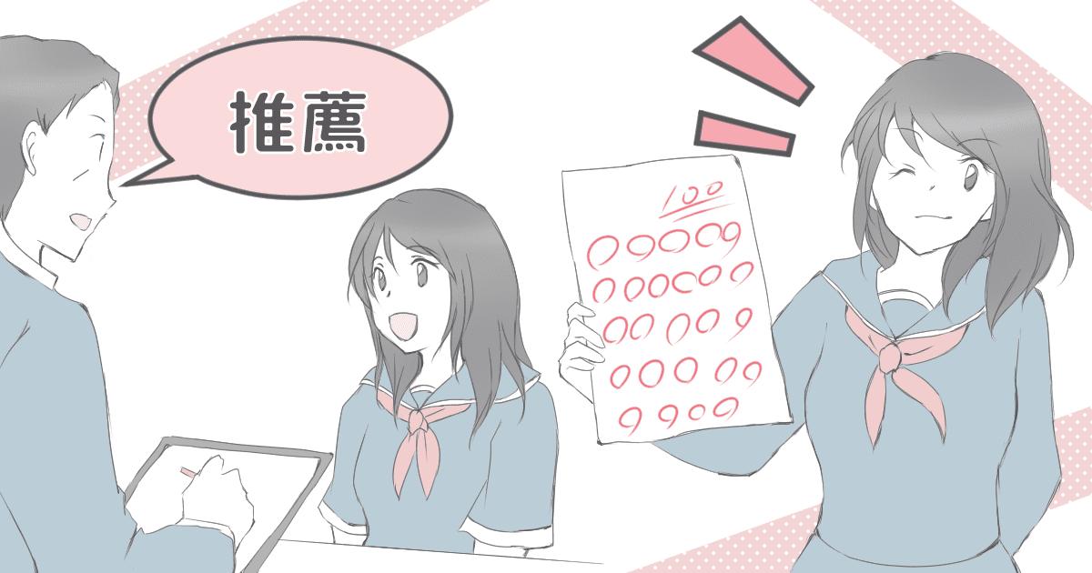 R20416