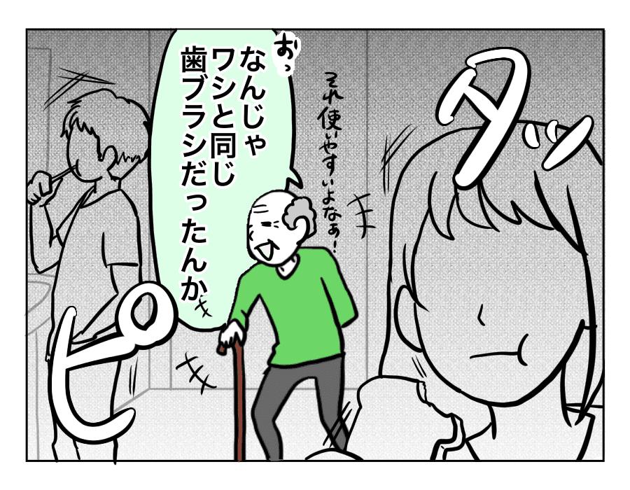 無題2239