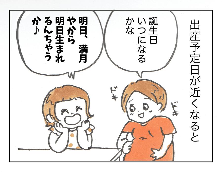 かな チャンネル ママスタ