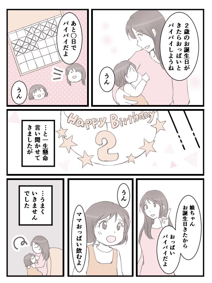 単発(オリ)5月20日配信分① (5)