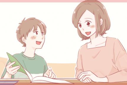 【繁田和貴さん第3回】算数の文章題が解けない。そんなときに大切なのはお母さんの「問いかけ力」