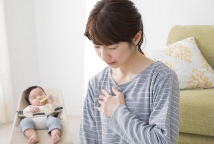 陣痛の痛みがこわくて2人目は考えられない……。母親として最低ですか?