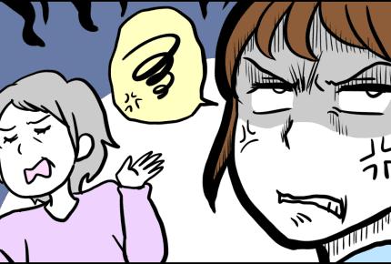 【前編】義母が子どものランドセルにケチをつけてキレてしまった!謝罪を要求されたけれど……