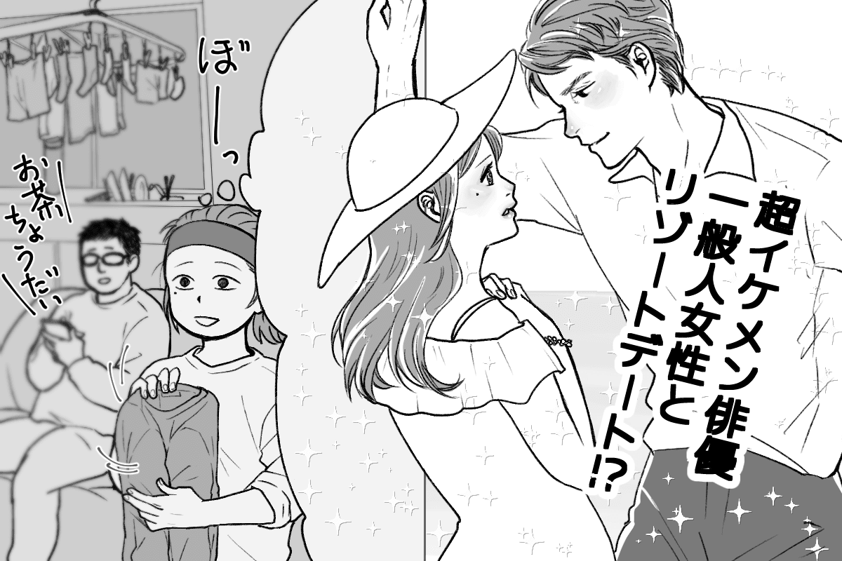 妄想彼氏1