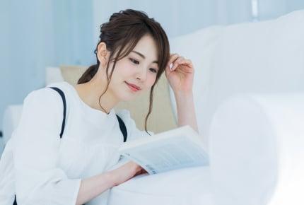 読書好きな人に対するイメージは?ママたちが語る本への情熱に刺激を受けるかも!