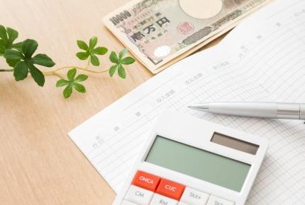 ステイホームで出費は増えた?減った?平時の収支と比べて、家計を見直してみては?