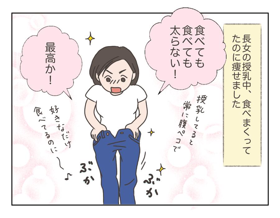 Michika15_1