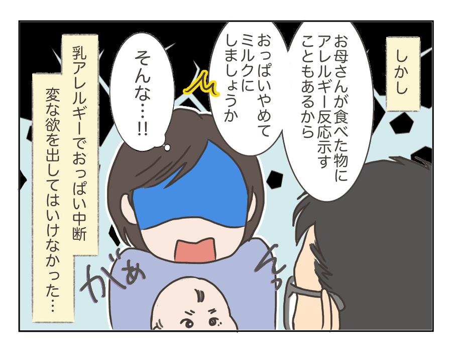 Michika15_4