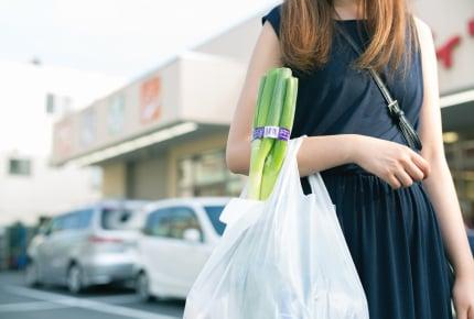 感染症流行期に外から持ち込んだスーパーのレジ袋はどう扱う?