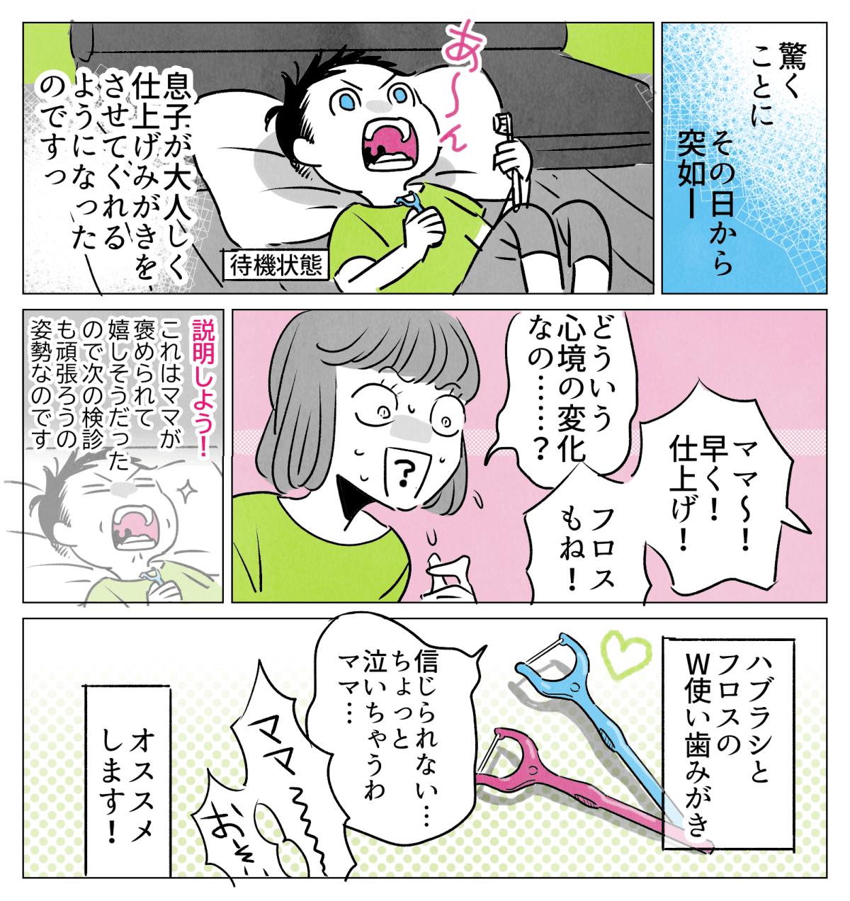 クリニカ05 (1)