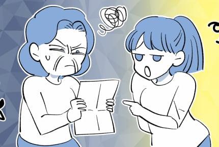<嫁と姑と>同居中の義母からの悪口や嫌がらせの数々……みんな助けて!【後編】