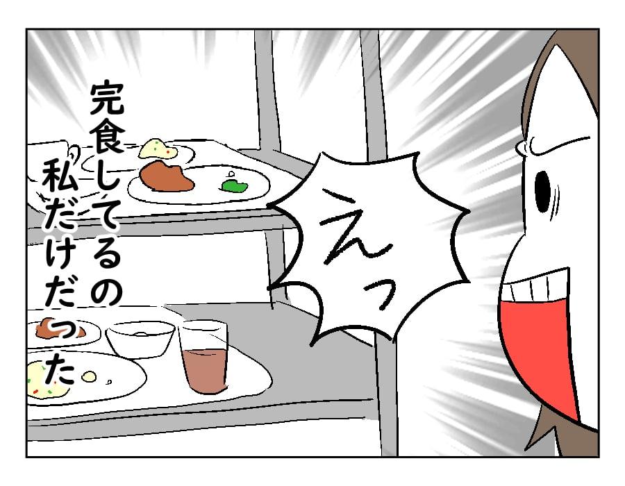 60話 美味しいごはん-4