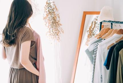30代の洋服選びは難しい!?おしゃれ迷子にならないために、みんなはどんな服を着ているの?