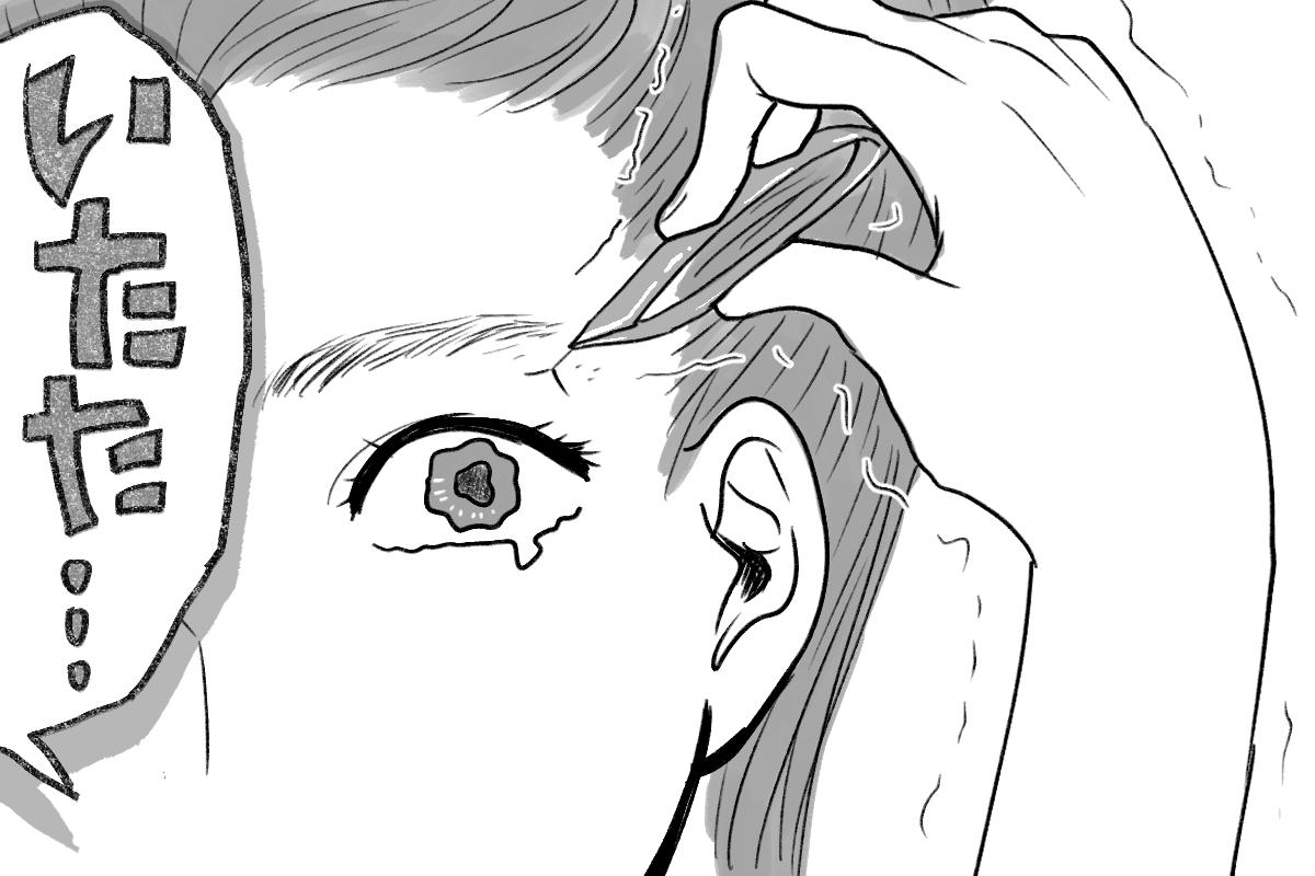 みんなの眉毛2