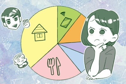 夫婦と赤ちゃんの3人家族で食費が月7万円かかる……みんなの食費は月いくら?平均はどのくらい?
