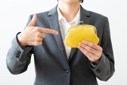 長財布とミニ財布、みんなはどうやって使い分けている?