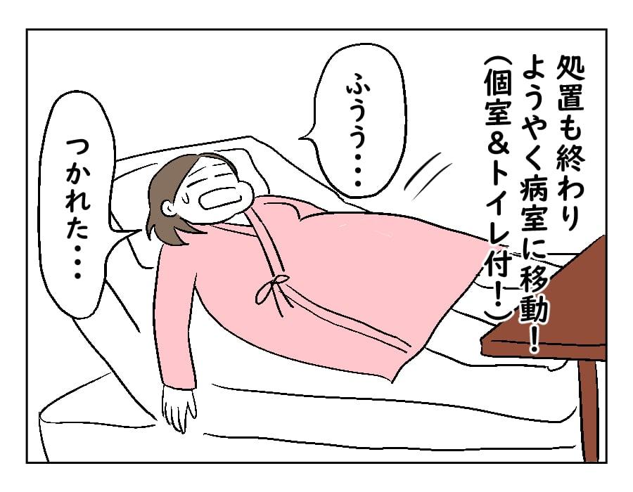 妊娠ダイエット記57_1