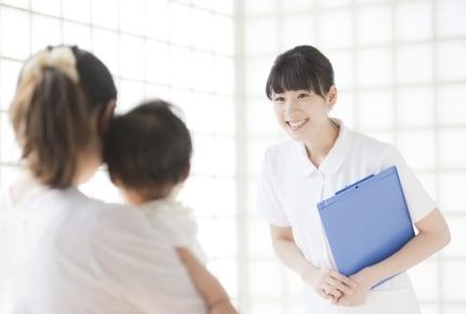 動き回る2歳の子どもを連れて妊婦健診に行きたい!何かいい方法はある?