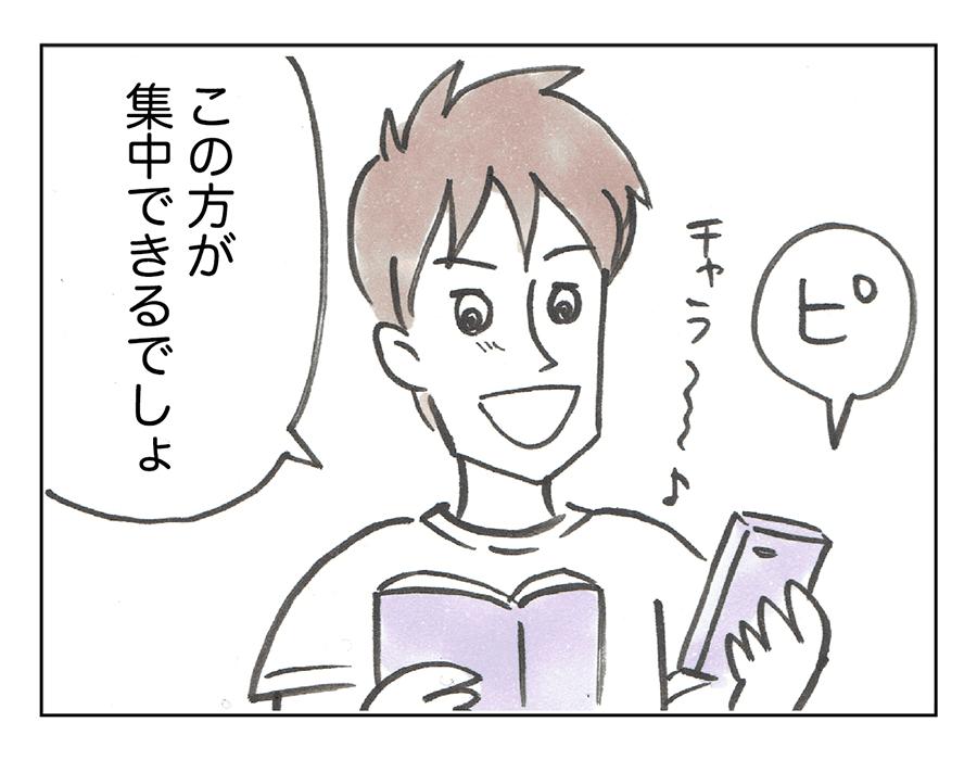 かふぇちゃうから3