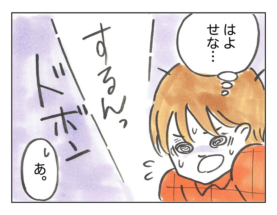 産褥ショーツ3