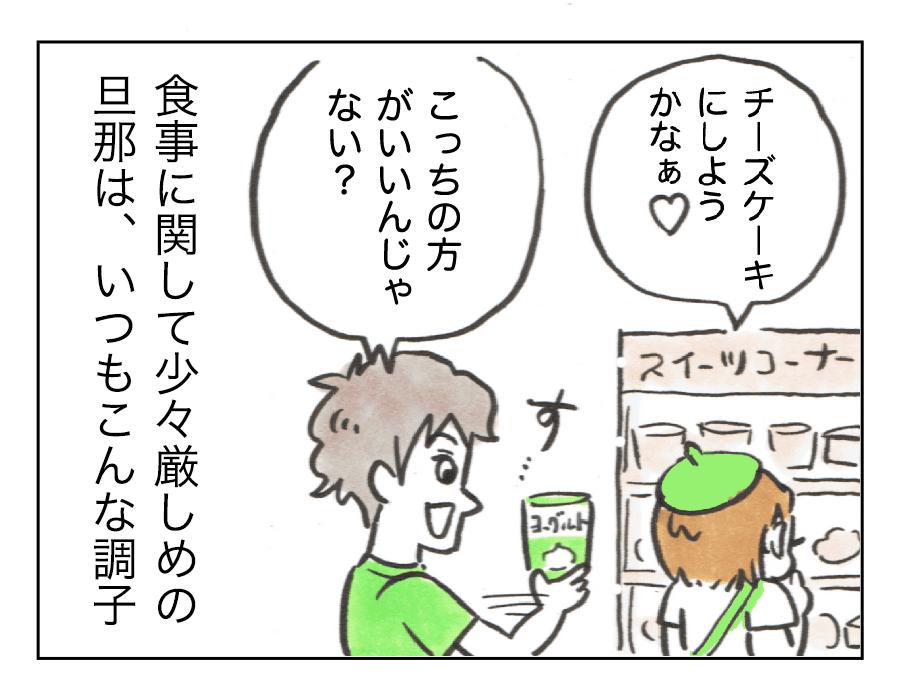 マスカット1