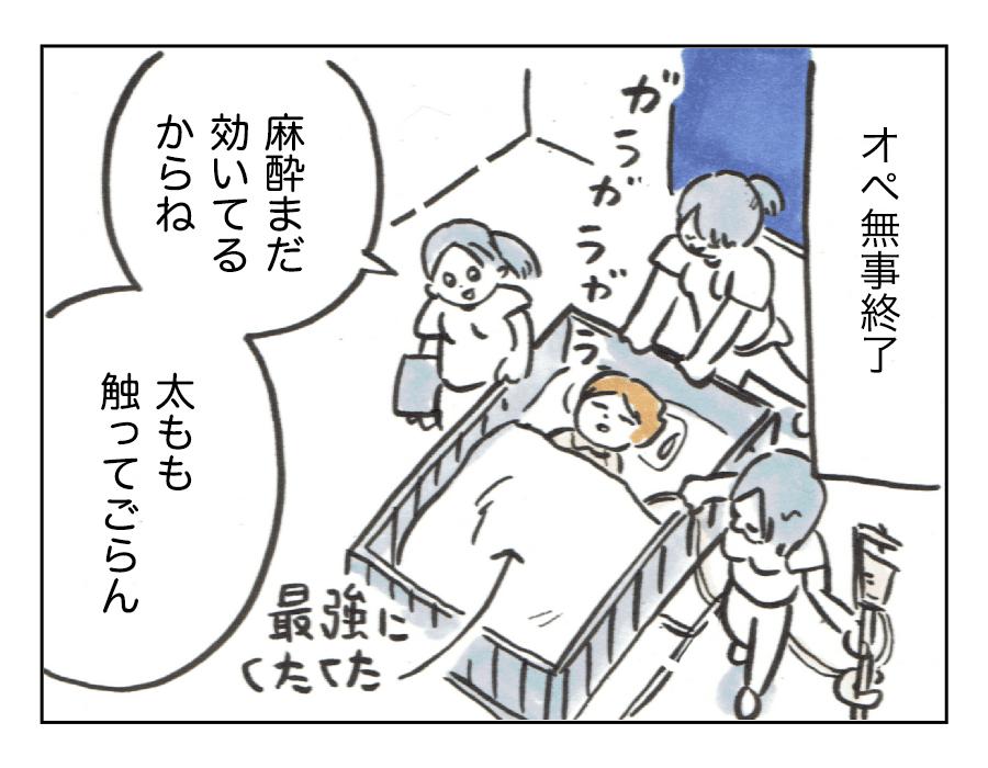 あらぬ妄想爆発1
