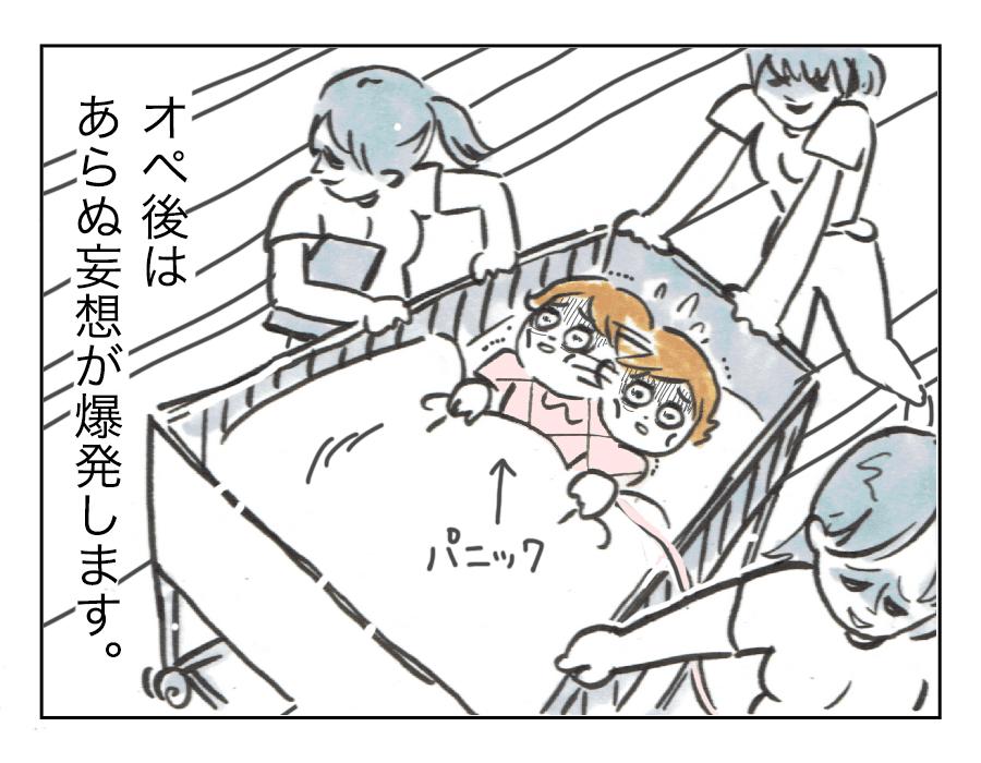 あらぬ妄想爆発4