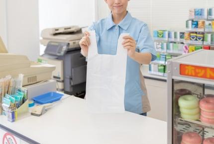 2020年7月1日から小売店で持ち手つきのプラスチック製買い物袋(レジ袋)が有料に。ママたちの反応は