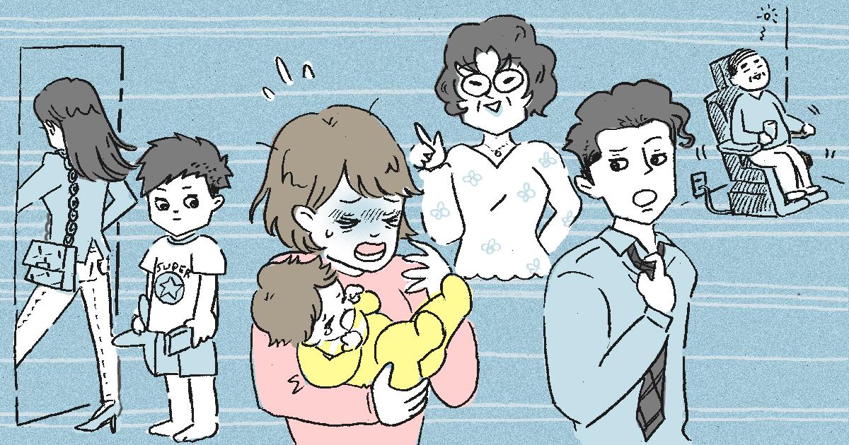 【前編】義両親と同居のママ。義姉の帰省が頻繁すぎて家を飛び出した!