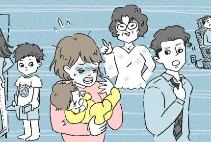 【前編】義両親と同居のママ。義姉の帰省が頻繁すぎて家を飛び出したら……?