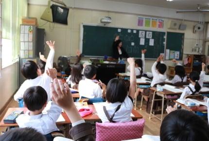 新型コロナウイルスの影響で授業参観も保護者会も中止に。ママたちの反応とは