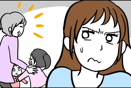 外食時、子どもを勝手に自分の席に連れていく義母にイラッ!みんなのモヤモヤエピソードも