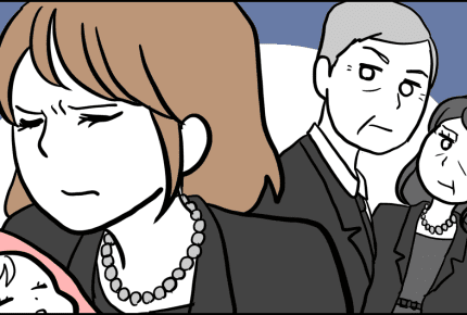 実母の葬儀で、義両親の振る舞いに唖然……。無関係のママたちまで怒り心頭のその内容とは