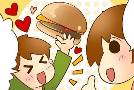 夕飯がファストフードのハンバーガーってアリですか?