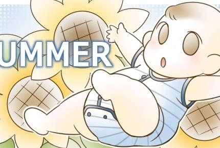 夏生まれの赤ちゃんにあって便利だった育児用品は?逆に不要だったものは?
